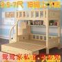 【店長推薦】小空間3.5-7尺 伸縮 雙層床 子母床 上下床 拖床()1924