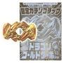 多美 戰鬥陀螺Burst GT 王牌天龍 晶片 雜誌 Dragon Chip Gold Turbo