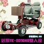 [真新盛車業]必翔電動車,老人代步車,四輪電動車,四輪代步車,電動車,雙人座代步車