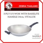 3-PLY S/S WOK WITH BAKELITE HANDLE 34cm VITALUX ZEBRA