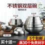 優品′雙層不銹鋼碗隔熱防燙兒童碗家用飯碗不銹鋼湯碗可刻字鉑金百合碗