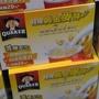 桂格黃金三合一麥片Quaker all in one cereal夏日穀珍綜合莓果