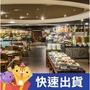 【幸福100】台北 御蓮齋 素食餐廳 平假日午晚餐券 蔬食百匯自助buffet吃到飽 現場$847