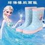 ✣❖冰雪奇緣公主兒童雨鞋男女童防滑水鞋寶寶雨靴小孩保暖加絨親子款