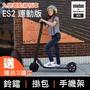 【翔哥現貨供應】小米電動滑板車PRO便攜折疊雙輪兩休閒智能 體感代步車 ES2電動滑板車 運動版 ES3 ES4