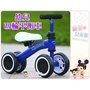 麗嬰兒童玩具館~幼兒四輪平衡車.無腳踏溜溜車/扭扭車/學步車/滑步車.嬰兒學步玩具車