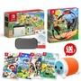 Nintendo Switch 動物森友會特別版主機 +動物森友會+瑪利歐賽車8+幻影異聞錄+薩爾達織夢島+健身環+包+貼