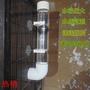 ▲熱銷%鸚鵡自動飲水器撞針喂水特大水壺鳥用小型中型大型透明亞克力水