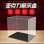 壓克力透明展示盒有機玻璃防塵罩模型裝飾擺件臺商品保護罩箱定制 mks