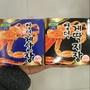韓國 蟹膏 蟹肉 罐頭