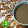 【名廚美饌】24臻穀無糖版(x3盒)