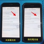 IPhone7 plus電池【現貨供應】 耗電 電池健康度 80%以下就可以換電池