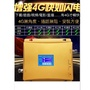 4G手機訊號強波器 增強器 Wi-Fi訊號放大器