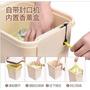 現貨 帶蓋方形垃圾桶廁所臥室廚房大號戶外戶內筒箱搖塑料自動封口垃圾桶 帶蓋 家用 廚房 衛生間 客廳 腳踏桶 A084