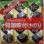 【預購】廣川~李班長傳統海苔
