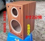 8寸迷宮音箱 DIY木質音箱體外殼 書架箱子 功放機喇叭空音箱