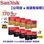 【免運】SanDisk 高速記憶卡32G 64G 128G 256G Extreme Pro microSD U3 A2