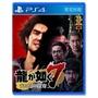 預購 PS4 人中之龍 7 光與闇的去向 中文版
