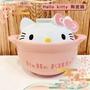 Hello Kitty立體高耐熱陶瓷砂鍋