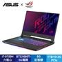 現金分期/無卡分期/免卡分期 ASUS G531GU-G-0101C9750H 華碩Strix G薄邊框電競筆電