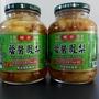 蔭醬鳳梨(全素)