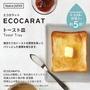 日本MARNA ECOCARAT 烤土司 麵包專用 多孔陶瓷 吐司專用盤 原色款