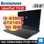Lenovo IdeaPad Y530-81162P4ATW 15.6