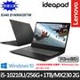 Lenovo IdeaPad S340 81N90029TW (i5-10210U/4G+8G/256G SSD+1TB/NV MX230 2G/Win10)
