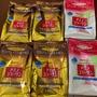 現貨 日本明治 meiji 頂級黃金版Q10、玻尿酸添加 /膠原蛋白粉30日補充包、黃金膠原蛋白粉