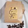 敦布斯咖啡☕屏東北大武山阿拉比卡咖啡豆☕新鮮烘焙~香醇濃郁喲