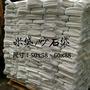 """""""現貨供應"""" 米袋 砂石袋 100入 廢棄物清運袋 回收袋 100入"""