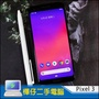 【樺仔唯一好物】現貨!Google Pixel 3 黑64G G013C 指紋感應 無線充電 4G LTE 空機 有保固