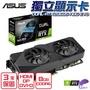ASUS 華碩 DUAL-RTX2060S-A8G-EVO 電競 顯示卡 RTX 2060 SUPER 晶片