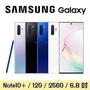 Samsung Galaxy Note10+ 12G/256G ★ 贈REMAX 三合一傳輸線 (不挑色隨機出貨)