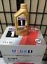 【MOBIL 美孚】魔力機油、高性能全合成機油、5W50、SN、12罐/箱【公司貨】-滿箱區