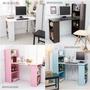 合馬水漾4+2書櫃型書桌(粉紅配白)