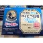 ◎皮皮小舖◎【現貨】ROIHI-TSUBOKO 涼感穴位貼布 156枚