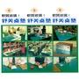 【文具通】NAN YA 南亞 舒美桌墊/膠布 透明/淡綠透明(任選)+下層綠色發泡膠布綠色 整組 60x120cm 正負差不超過15mm E4040005