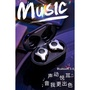 (冰鉑銀色) Sabbat 魔宴 E12 藍芽耳機 藍芽5.0版本 IPX5防潑水 附充電盒 雙耳 藍牙耳機