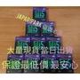 【除舊佈新/過年換新】Intel i5-9600K/KF 盒裝處理器 i7 9700/R7 3700X/R5 3600X