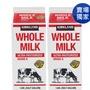 好市多 Kirkland 科克蘭 全脂鮮乳 1.89公升 Costco 1.89L 牛奶 牛乳 鮮乳 台中市面交