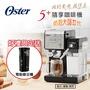 美國OSTER 頂級義式膠囊兩用咖啡機(經典銀) 送磨豆機+咖啡豆