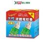鱷魚水性液體電蚊香雙罐裝46ml*2