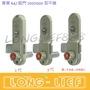 【CHINYO】青葉牌鋁門鎖平鎖647 1000/700型 適用門厚約3.8公分或5公分  鋁門鎖 鋁門平鎖 平鎖