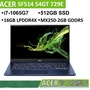 ACER宏碁 Swift 5 SF514 54GT 729E i7-1065G7/ 512G/MX250/14吋觸控霧面