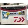 Daiwa 15公升冰箱