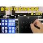 【OCHO】手寫塗鴉 / 繪圖板 (8.5吋)