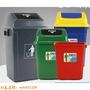現貨 家用60L有蓋廚房搖蓋大垃圾桶辦公室戶外工業無蓋塑膠環衛桶