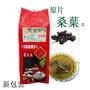 【KOMBO】桑葉茶(300gX2包)