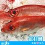 【台北魚市】 澎湖紅目鰱 370g±10% (2尾裝)